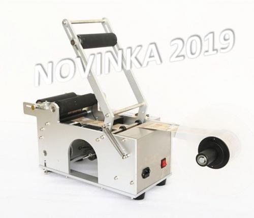 TM-150 (Novinka 2019)